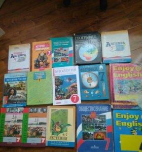 Книги 7кл... 56школа