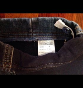 Утеплённые джинсы для беременных.