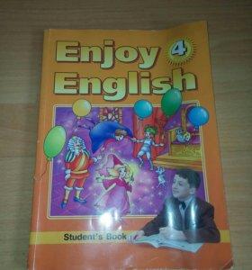 Учебник английского языка 4 класс ( Enjoy English