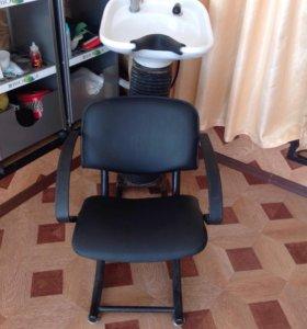 Кресло-мойка для головы