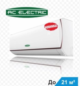 AC Electric ACE 07