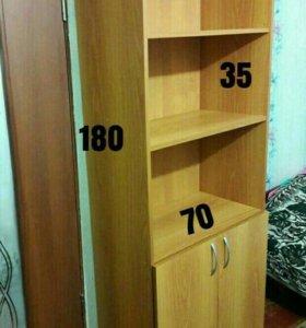 Шкаф для книг и учебников