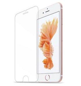 Защитное стекло для IPhone 6s plus