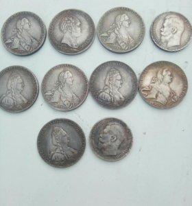 Копии Царских монет. Цена за 10 шт.