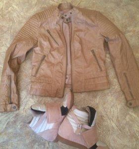 Куртка и сникерсы бершка