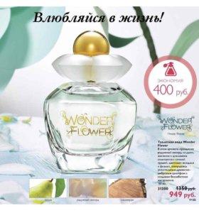 АКЦИЯ! Скидка 50%! Wonder Flower Oriflame Жен Т/в