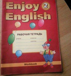 Рабочая тетрадь по английскому языку 2 класс