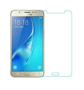 Защитное стекло на Samsung J5, J530