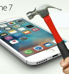 Оригинальный iPhone 7. Новый. Доставка