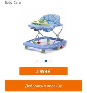 Продаю детские ходунки