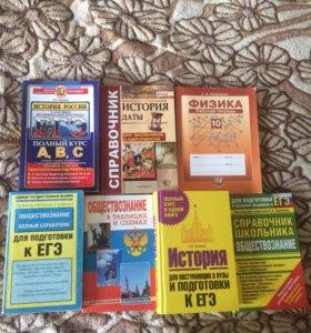 Книги для подготовки ЕГЭ и ОГЭ