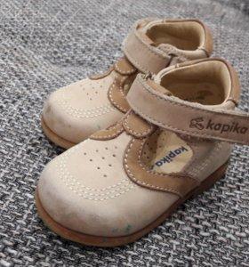 Обувь детская 18 размер