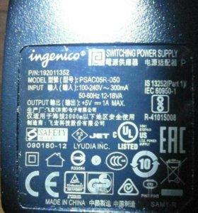 Зарядное устройство ingenico 1А