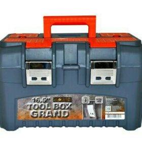 """Ящик для инструментов GRAND SOLID 16,5"""" НОВЫЕ!"""
