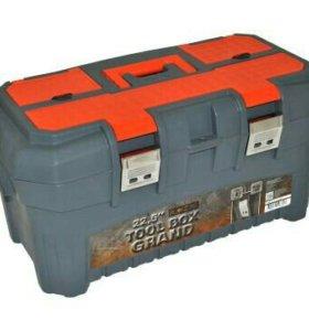 Ящик для инструментов GRAND SOLID 22,5 НОВЫЕ