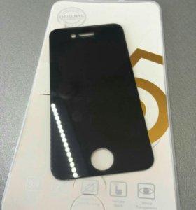 Стекло защитное конфиденциальное iphone 4