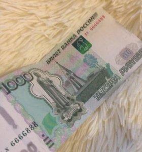 Банкнота с редким номером