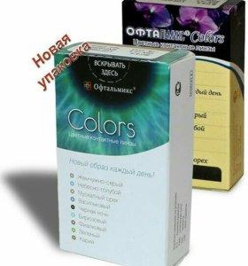 Контактные линзы Ophthalmix Colors