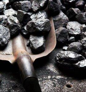 Уголь для населения