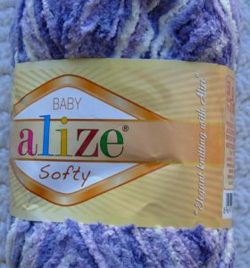 ALIZE Softy