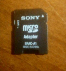 Адаптеры(для SD карты)