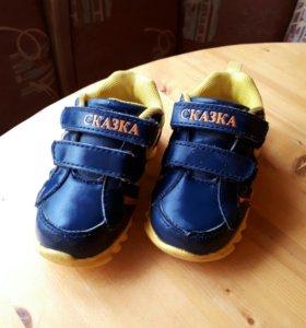 Продам кроссовки 21 размера