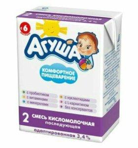 Агуша кисломолочная с 6 месяцев