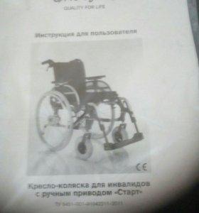 Инвалидная коляска, новая в упаковке