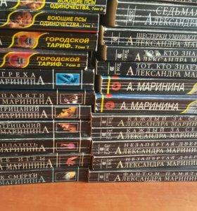 Маринина - Каменская и не только