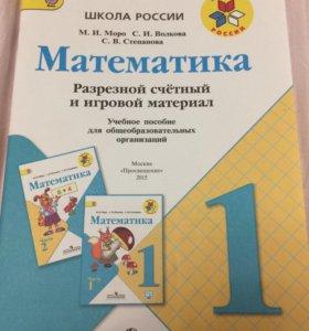 Продам учебное пособие