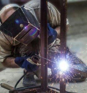 Сварные металлические конструкции