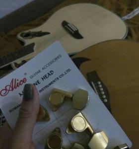 Колки для гитары