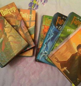 РОСМЭН, Гарри Поттер, 7 книг