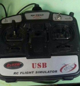 стимулятор полётов rc