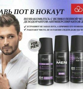 Дозодорант мужской