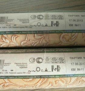Обои бумажные Alians 2рулона