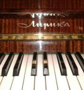 Форте пиано ,, Лирика ,,
