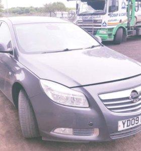 Opel Insignia запчасти
