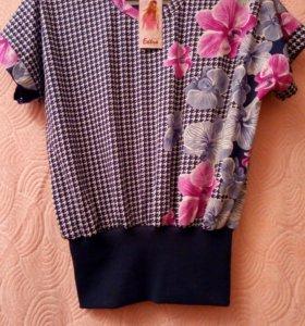 продам блузку!