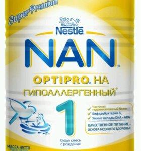 Смесь детская NAN Optipro гипоаллергенный