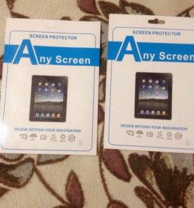 Пленки на iPad Air и выше