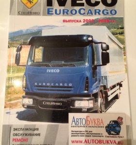 Руководство по эксплуатации IVECO EvroCargo,с2003г