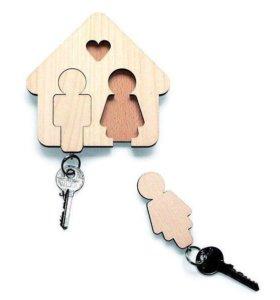 Ключницы.