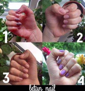 Покрытие шеллак; маникюр,педикюр;укрепление ногтей