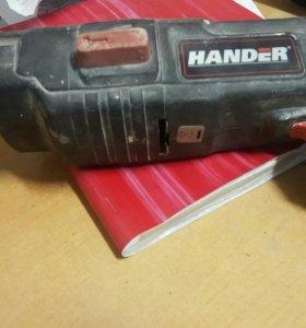 Hander hrh-500