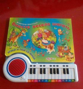 Книжка пианино