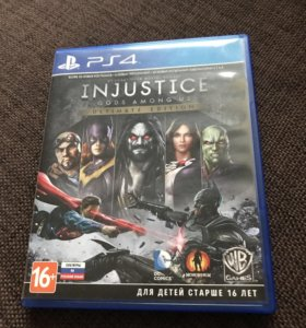 Injustice gold edition ps4