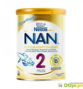 Nan2 гиппоаллергенный