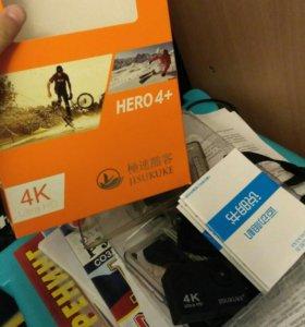 Go Pro 4 HERO