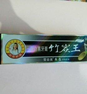 Зубная паста с активированным углем бамбука